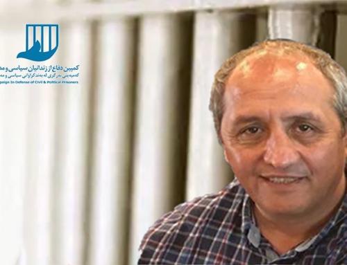 Aziz Majidzadeh