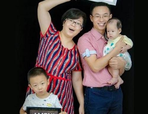 Petiton für QIN DEFU  (CHINA)